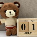 7月スタート!